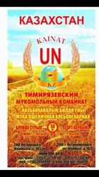 Компания реализует на экспорт: Мука пшеничная 1 сорт,  отруби пшеничные